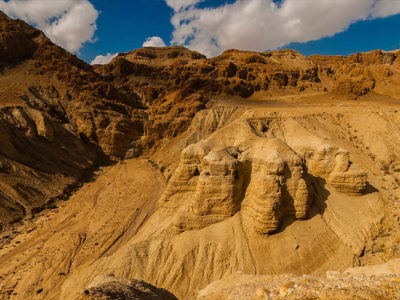 THE STORY OF THE DEAD SEA SCROLLS