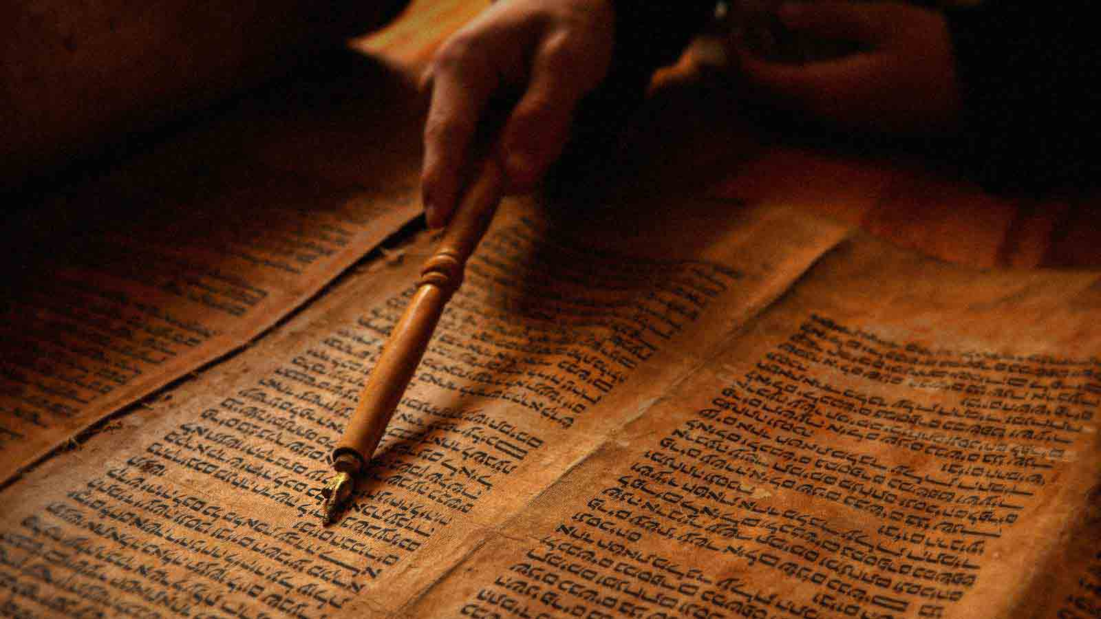 EXPLORE THE BIBLE FROM A JEWISH PERSPECTIVE