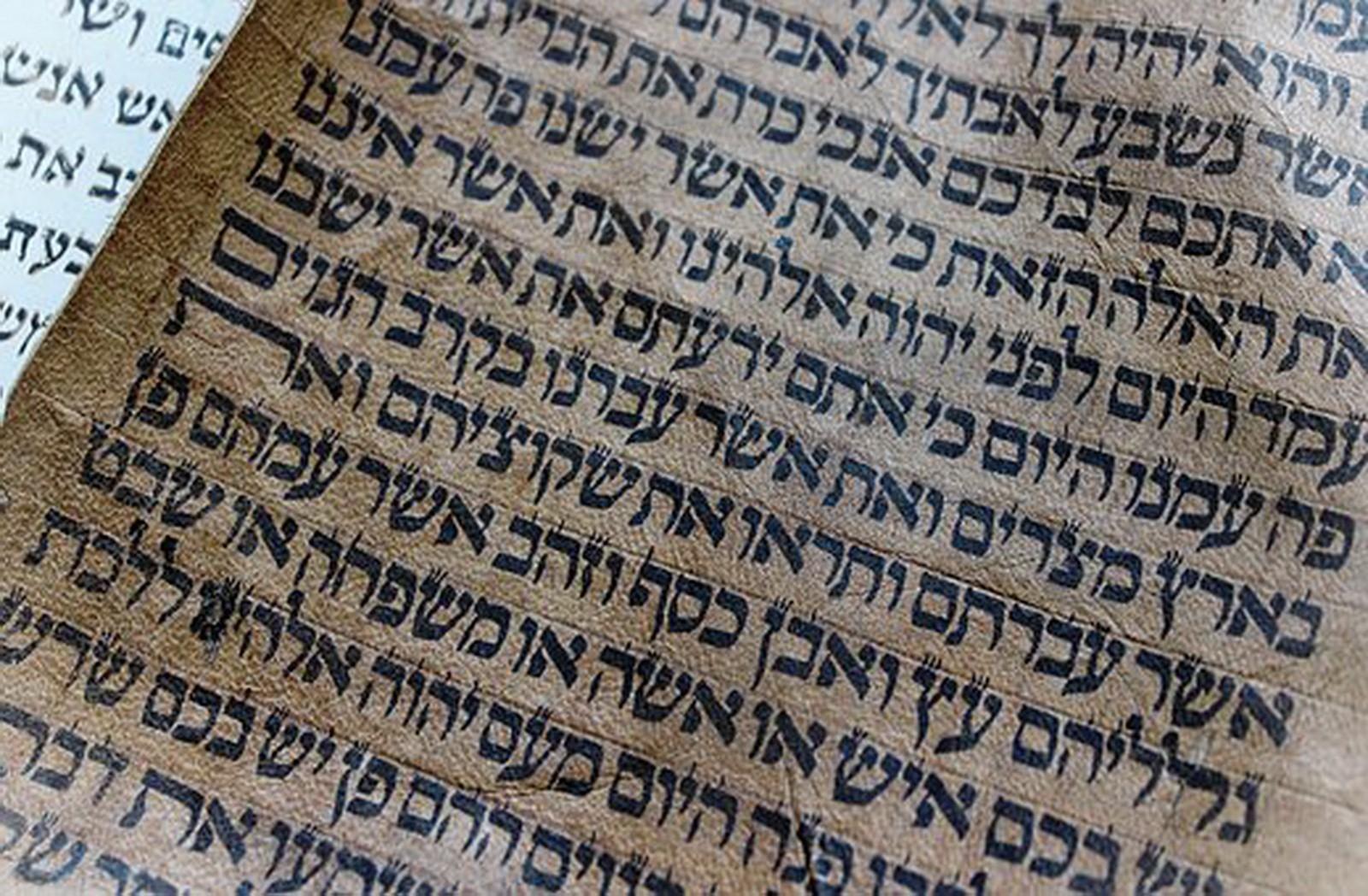 Hebrew Language | Yesod Bible Center