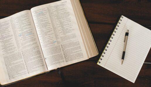 Bible study ministry
