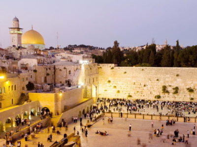 JERUSALEM IN BIBLE PROPHECY, HISTORY, AND ARCHAEOLOGY